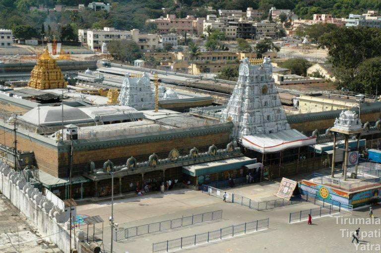 Tirumala Temple