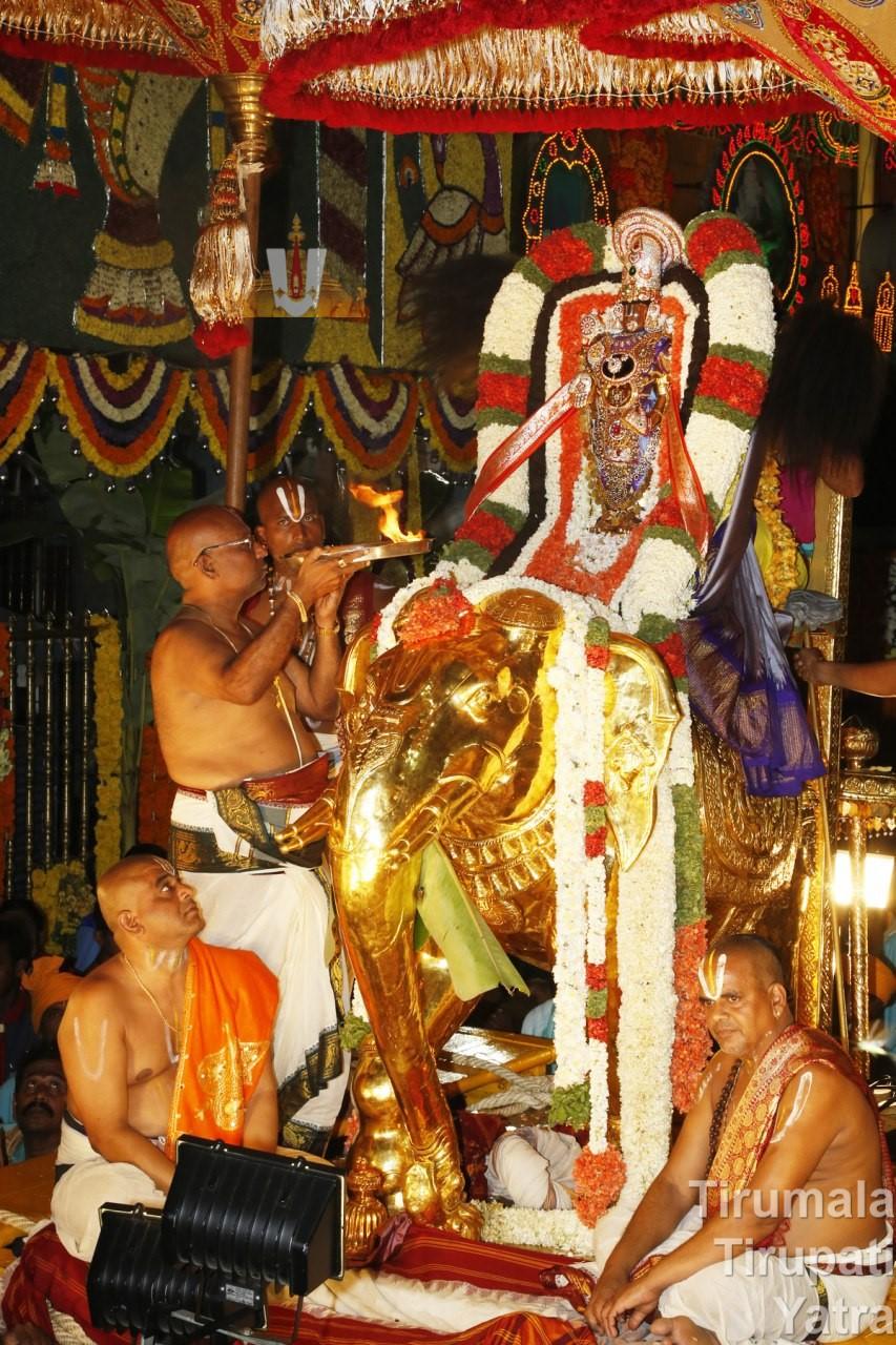 Gaja Vahanam