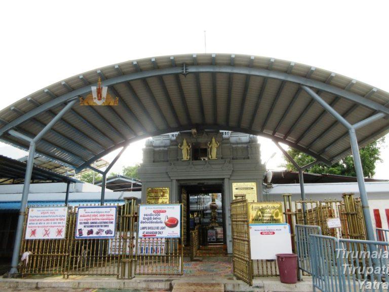 Abhaya Venkateswara Swamy Temple - Front View