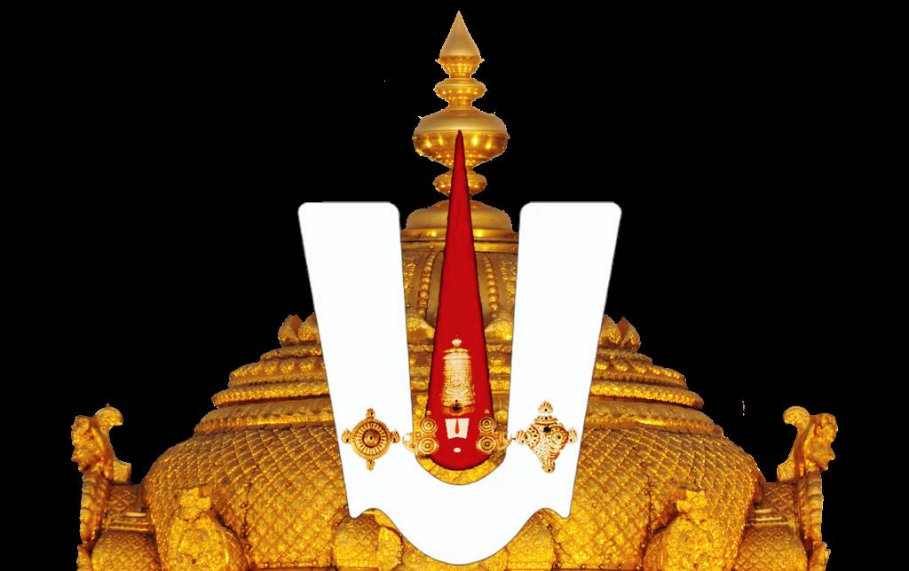 Tirumala Tirupati Yatra Logo