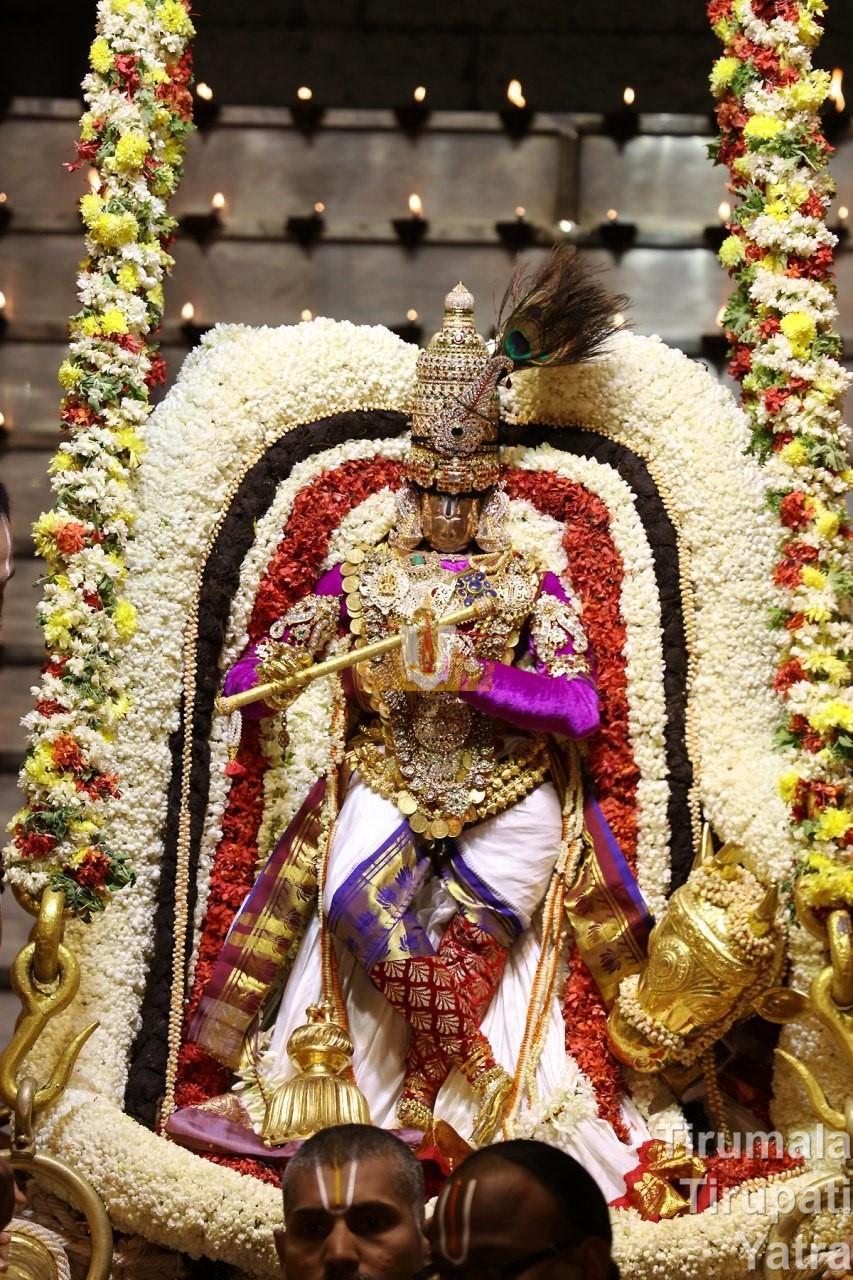Chandra Prabha Vahanam