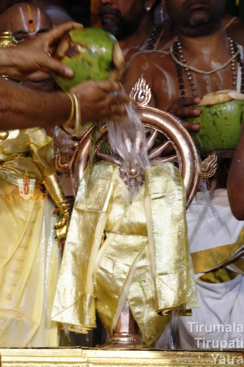 Sudarshana Chakram