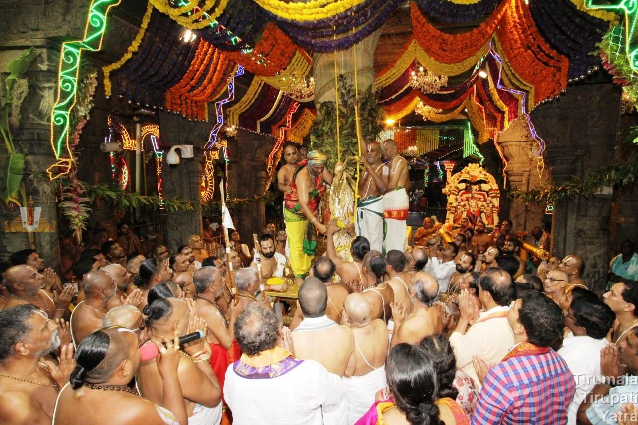 Dwaja Avarohanam