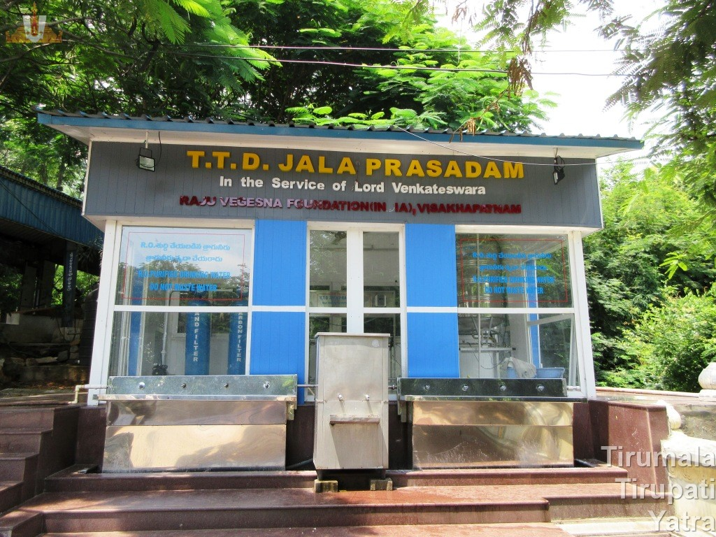 Jala Prasadam, Tirumala