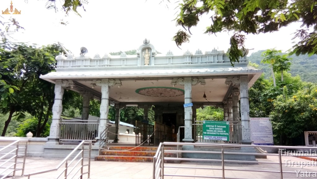 Sri Vari Mettu Temple