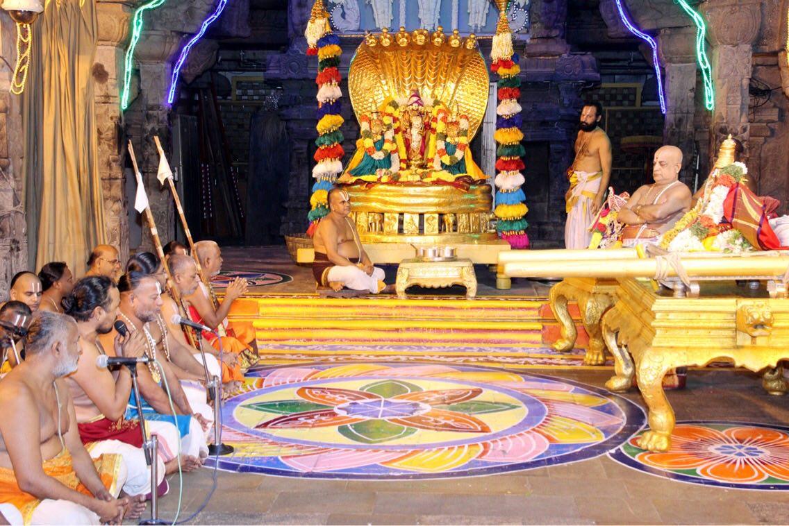 Adhyayanotsavam