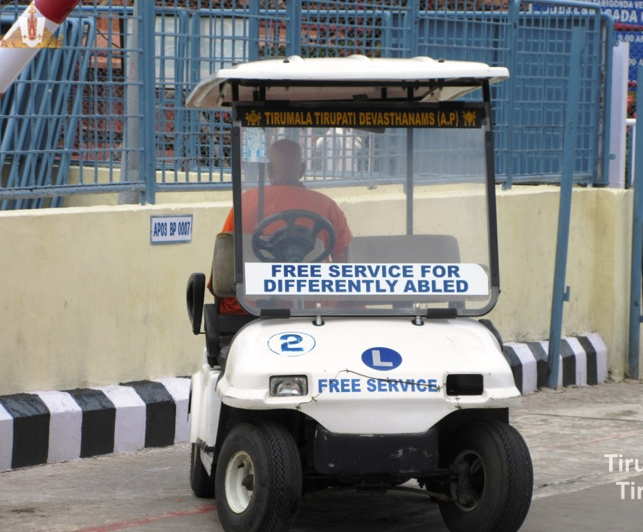 Battery Vehicle, Tirumala