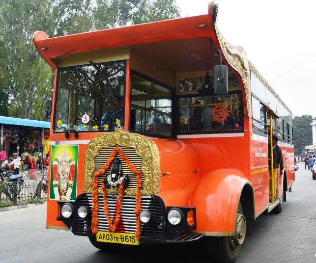 Dharma Radham, Tirumala