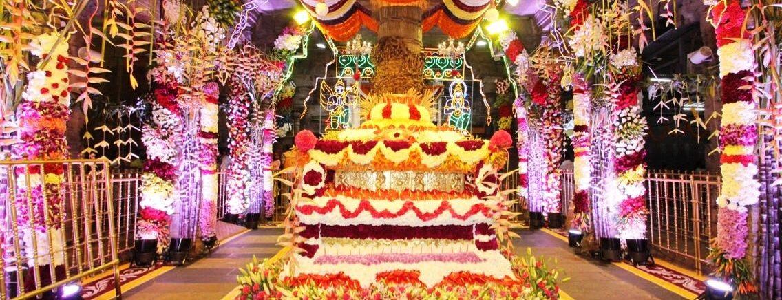 Dwajasthambam - Vaikunta Ekadasi