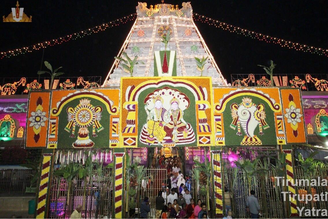 Temple Front on Vaikunta Ekadasi
