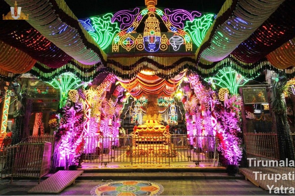 Vaikunta Ekadasi Inside Temple