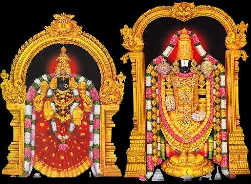 Padmavati Devi Legend Tirumala Tirupati Yatra