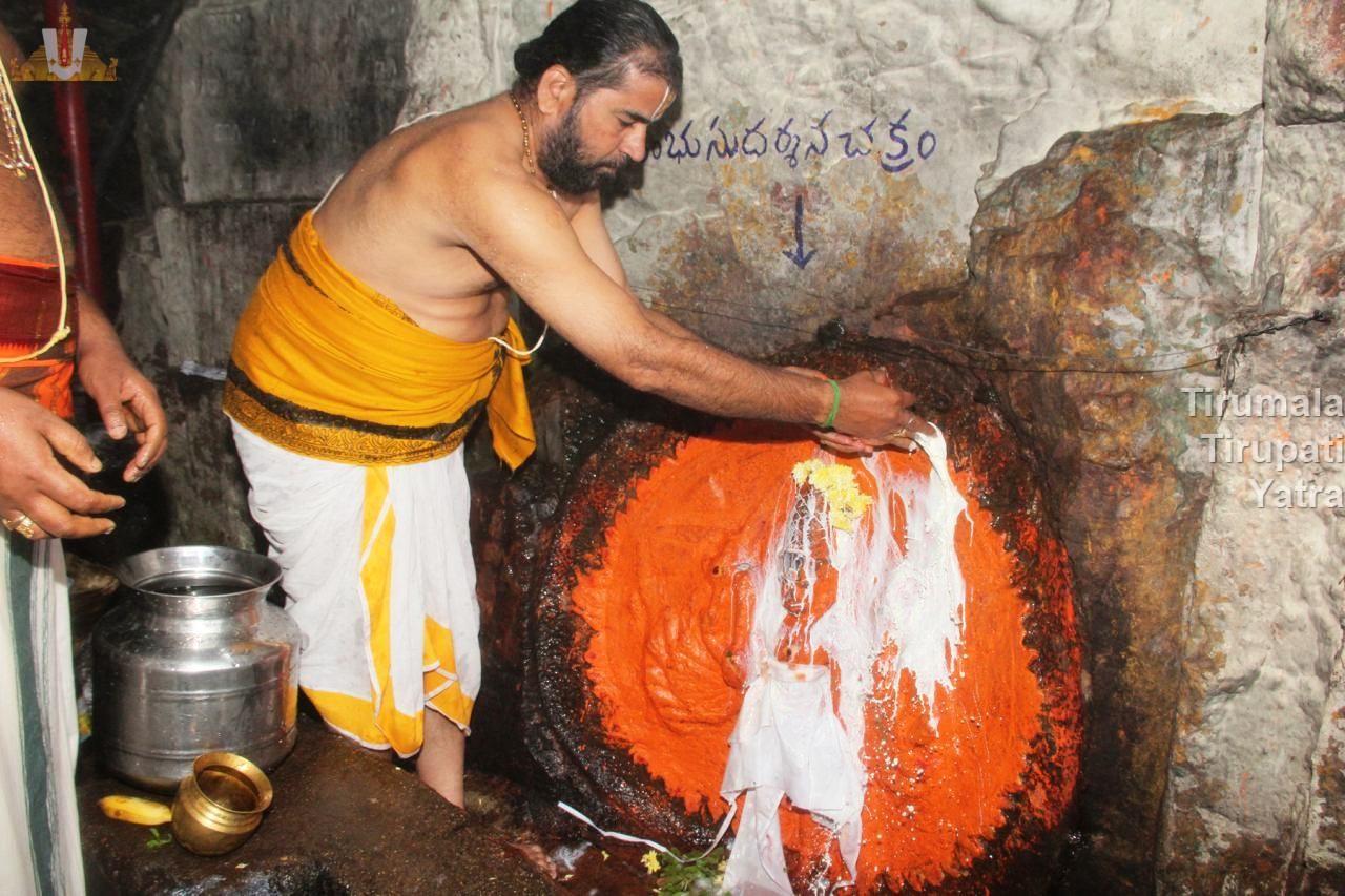 Sudarshana Chakra Teertha Mukkoti