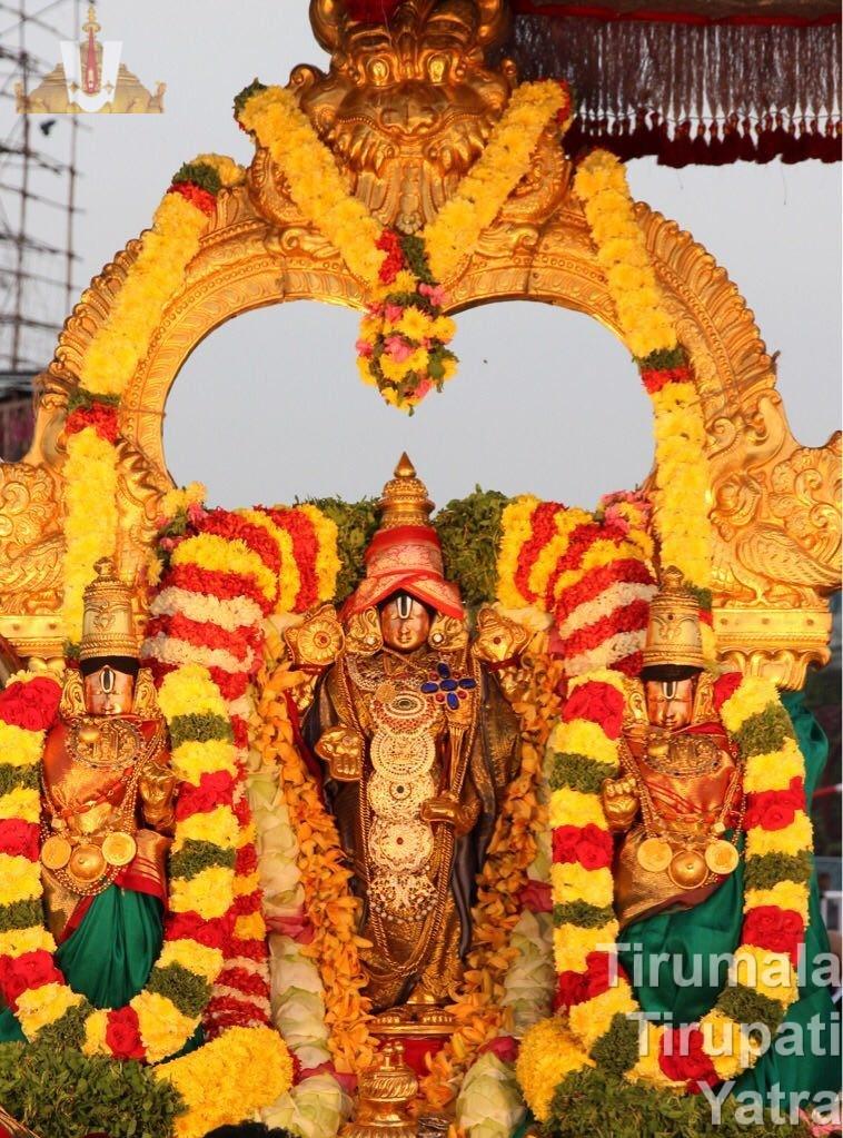 Tannir Amudu Utsav