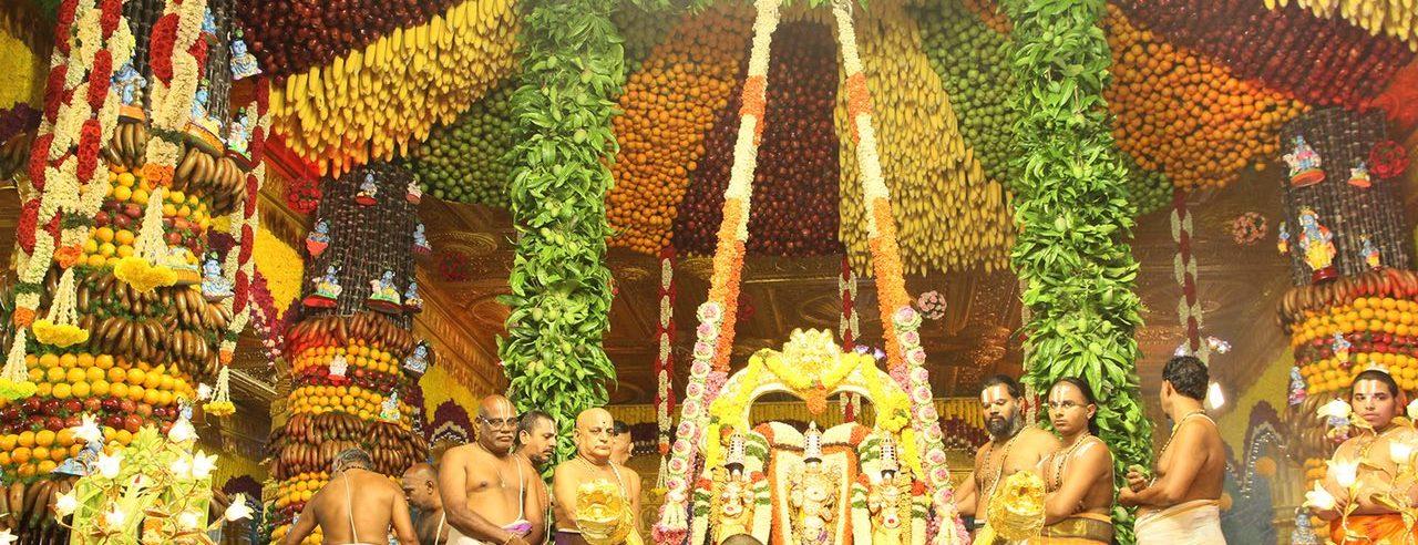 Padmavathi Parinayam 2018