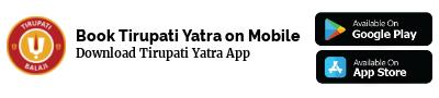 Tirupati Balaji App