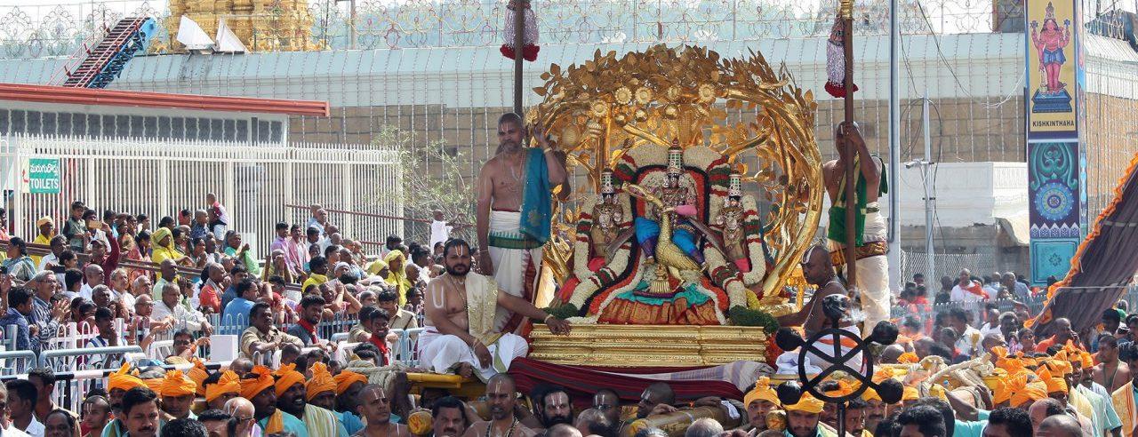 Brahmotsavams 2018